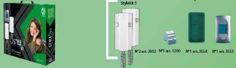 set interfon COMELIT STYLEKIT5 pentru 2 familii